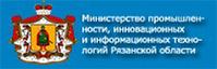 Министерство промышленности и экономического развития Рязанской области