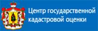 Рязанский Центр Государственной Кадастровой Оценки