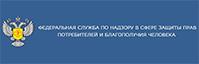 Управление Федеральной службы по надзору в сфере защиты прав потребителей и благополучия человека по Рязанской области